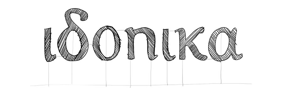 Idonika